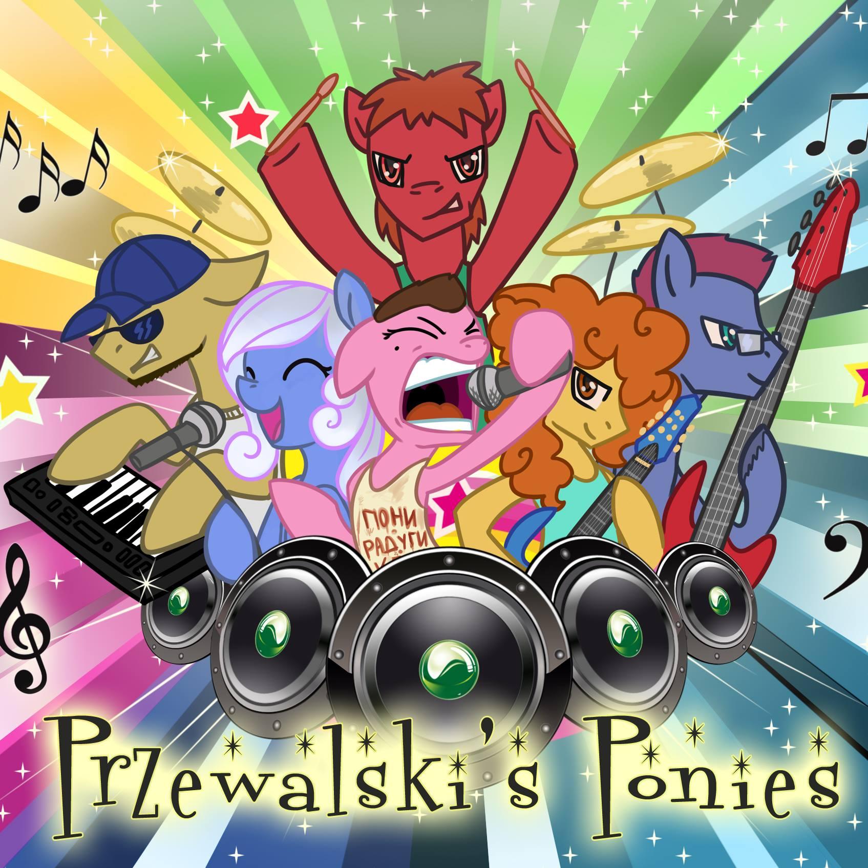 Przewalski's Ponies (2015)